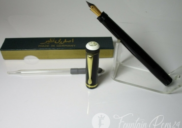 RARE NOS German SPÄTH safety pen fountain pen for Arabian market in box
