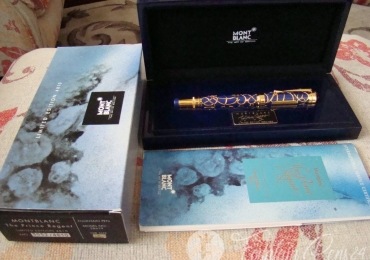 MONTBLANC THE PRINCE REGENT LIMITED EDITION 4810 FOUNTAIN PEN