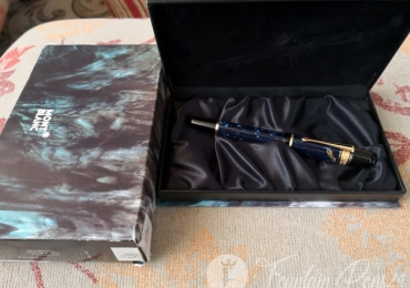 Montblanc Writers Edition Edgar Allan Poe Limited Edition Nib F Fountain Pen Estilografica