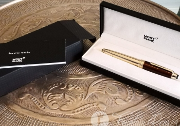MONTBLANC MEISTERSTUCK LEGRAND MB23767 FOUNTAINPEN CITRINE LACQUER AND GOLD.
