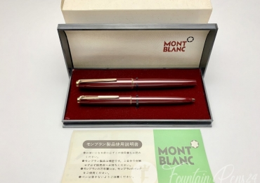 Vintage Montblanc 320P Fountain Pen and No.380 Side Slice Ballpoint Pen Set