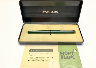 Vintage Montblanc No.22 Fountain Pen in Dark Green Color