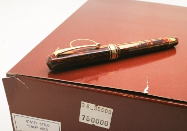 Omas Extra Dama Arco Fountain Pen 18 KT Original from 1992 mint with box